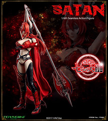 TOYSEIIKI TS01 Seven Mortal Sins-Satan - 07 (Lord Dragon 龍王爺) Tags: 16scale 12inscale onesixthscale actionfigure doll hot toys phicen tbleague toyseiiki seamless