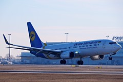 Boeing 737-8KV  UR-PSR — Ukraine International Airlines (Wajdys) Tags: ukraineinternationalairlines ukraine international airlines boeing b738 7378kv b737 urpsr cn38124 2engines jet gear wheel prglkpr travel transport vaclavhavelairportprague ruzyně ruzyne airportpragueruzyne pragueairport airportprague amazing invitation followme b737800 avión aviones plane planes spotter spotters planespotting landing letadla přistání photo photography photographer road runway airfleets letisko letiště airport flughafen praha prague praga prag praguecz skyport flight flickr