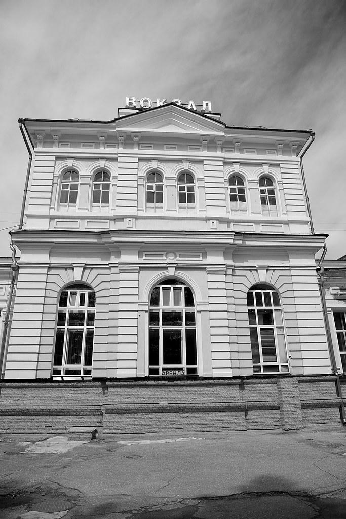 фото: Вокзальное