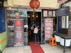 2019_03_22 12_30_40 (Yiwen103) Tags: 泰國 曼谷 通羅 蚵仔煎 hoitodhawlae thailand