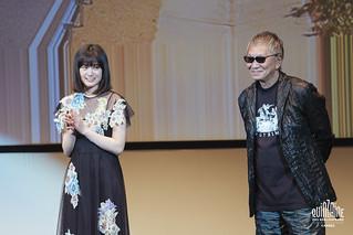 Présentation du film Hatsukoi