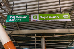IMG_1910 (Adrian Royle) Tags: malaysia kualalumpur travel holiday city urban transport railway monorail rajachulan station
