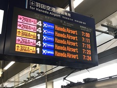To Haneda Airport... (Phreddie) Tags: haneda airport station train tokyo japan business trip