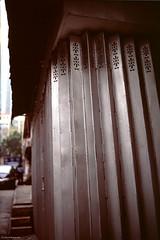 HK Standard (RunnyInHongKong) Tags: central fujivelvia100 positive nikonf3 hongkong opticfilm120 vuescan hollywoodroad 35mm film nikkor50mmf12ais