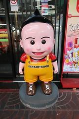 Deksomboon, Yaowarat, Chinatown, Bangkok (Ryo.T) Tags: thailand bangkok タイ バンコク yaowarat chinatown ヤワラート 中華街