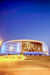 Minsk- Belarus, April 23, 2019: Minsk Arena Complex as the Main Sport Venue with Cold Blue Illumination for the Second European Games in April 23, 2019 in Minsk (DmitryMorgan) Tags: 2019 belarus hdr minsk minskarena republicofbelarus architecture arena bluehour building championship city complex construction design dome editorial europe europeangames exterior facade famous futuristic game glass ice modern new night reflection round sky sport stadium travel twilight urban venue