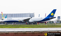 Airbus A330neo RwandAir F-WWKQ (Ana & Juan) Tags: airplane airplanes aircraft airport aviation aviones aviación airbus a330 a330neo parking toulouse tls lfbo spotting spotters spotter planes canon closeup rwandair
