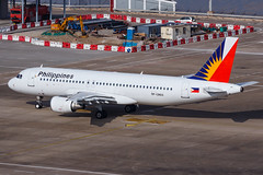 Philippines A320-214 RP-C8613 004 (A.S. Kevin N.V.M.M. Chung) Tags: aviation a320 airbus spotting aircraft plane apron mfm