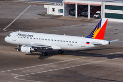 Philippines A320-214 RP-C8613 005 (A.S. Kevin N.V.M.M. Chung) Tags: aviation a320 airbus spotting aircraft plane apron mfm