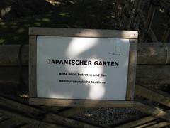 Japanischer Garten (✿ Esfira ✿) Tags: tiergartenschönbrunn viennazoo japanischergarten wien vienna österreich austria