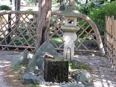 Japanischer Garten (✿ Esfira ✿) Tags: tiergartenschönbrunn viennazoo japanischergarten brunnen fountain wien vienna österreich austria