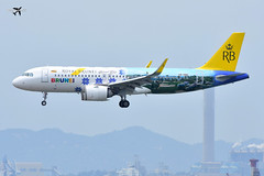 Royal Brunei Airlines Airbus A320-251N V8-RBD (Brunei Tourism Livery). (* Raymond C.*) Tags: royal brunei airlines airbus a320 a320neo v8rbd tourism hkg vhhh bi
