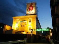 Hotel Osaka Palais de Fleurs- Adult Only, Toyonaka: mulai Rp 1,234,800* / malam (VLITORG) Tags: hotel di osaka toyonaka