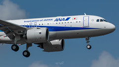 ANA Airbus A320 NEO (piotrkalba) Tags: airbus a320 a330 narita airport nrt rjaa spotting plane d5300 nikon