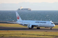 Japan Airlines B787-9 JA874J landing NGO/RJGG (Jaws300) Tags: boeing canon 5d japan airlines jal jl nagoya chubu centrair airport air international runway landing arrival arriving rjgg ngo airplane jet airways b787 b789 b7879 ja874j japanair thrust taxiway isebay ise bay aircraft ge general electric genx new unicef reverse ship container containership maritime boat vessel grass sky water japanairlines nagoyachubucentrairairport chubucentrairairport chubucentrair reversethrust centrairairport canon5d occl