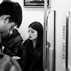 Determined (Go-tea 郭天) Tags: qingdao shandong républiquepopulairedechine metro subway girl woman lady young determined determination glasses seat seated passenger eyes car coach alone lonely portrait street urban city outside outdoor people candid bw bnw black white blackwhite blackandwhite monochrome naturallight natural light asia asian china chinese canon eos 100d 24mm prime travel traveler comute comuter