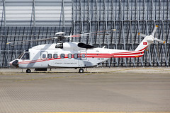 EM-002 (globalpics images) Tags: em002 sikorsky s92 turkey government stn stansted egss helicopter red takeoff avgeek aviation av8 airport