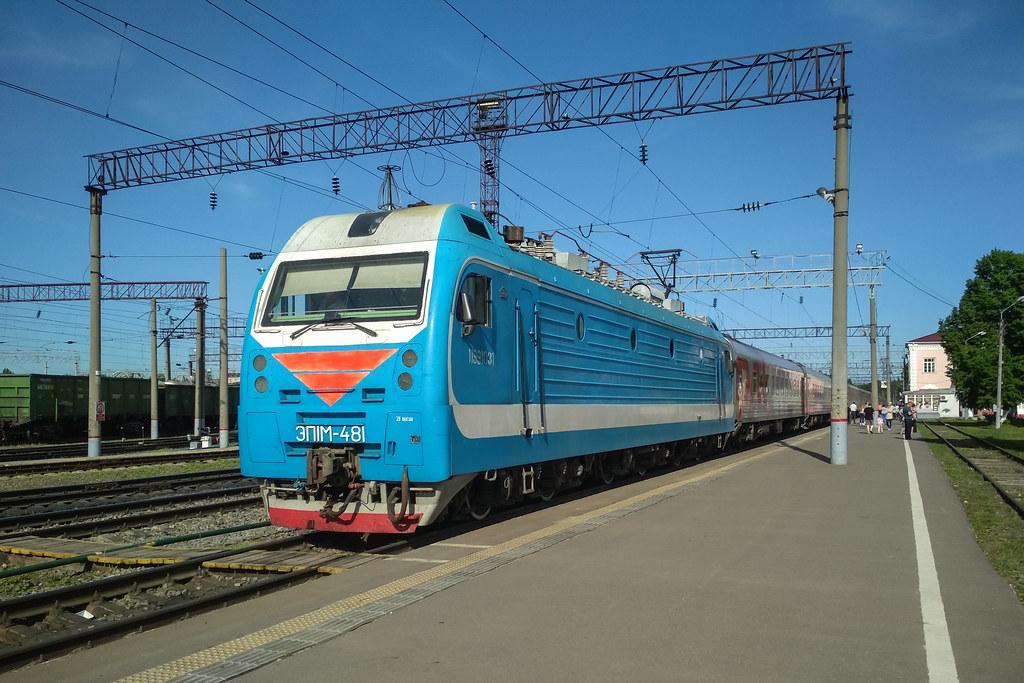 фото: ЭП1М-481, Кисловодск - Санкт-Петербург, станция Елец