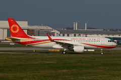 D-AUAH_A320_XFW_29MAR19 (Plane Shots) Tags: a320 edhi jetliner xfw dauah chengduairlines