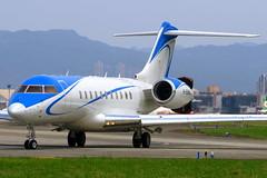 Bombardier Global BD-700-1A11 B-99998 (Manuel Negrerie) Tags: b99998 bizjet bombardier bd7001a11 tsa aviation aircraft vip luxury design songshanairport plane livery avgeek jet
