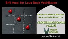 Sifli Amal Karne ka Tarika (muslimistikhara) Tags: sifli amal karne ka tarika for love back