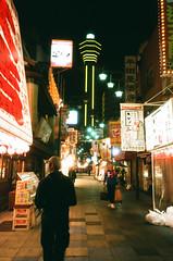 改 (8 - 8) (The_Can) Tags: 2019 may osaka kyoto can taiwan film gr1s 28mm c200 travel