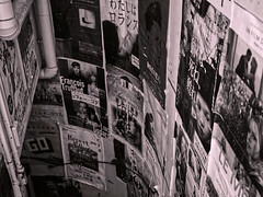 Street Photography (JM V&P) Tags: street kyoto japan movie poster black white monochrome