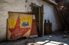 DSC_1522 (The Archives of Decay) Tags: urbanexploring urbexphotography udssr lostplaces abandonedplaces abandoned verlassen abandonedmilitarybuilding sovietunion sowjetunion gssdwgt gssd kaserne sovietunionabandoned