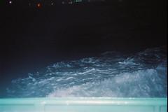 Night Wave (justus9427) Tags: film cinestill street hk night people life light