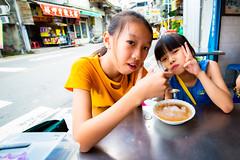 108年5月11日潮州冷熱冰-1 (lobster660212) Tags: 親子 家庭