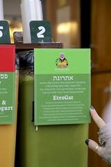EtroGat Flavor (oxfordblues84) Tags: machaneyehudamarket oat overseasadventuretravel jerusalemisrael jerusalem israel walkingtour market etrogat juicebar juices freshfruitjuices