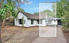 12 Laurel Grove North, Blackburn VIC