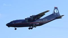 UR-CGV Ukraine Air Alliance (UAA) Antonov An-12BK cn 6344610 (thule100) Tags: urcgv ukraineairalliance uaa antonovan12bk cn6344610 eddh ham hamburg frankkrause