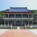 Ching-Kuo Memorial Hall