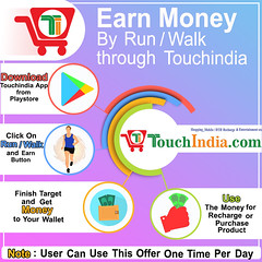 Run / walk and earn (Touchindia.com) Tags: touchindia onlineshopping earn fitness application
