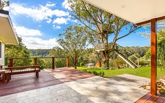 485 The Entrance Road, Erina Heights NSW