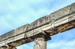 Little Remains (RoamingTogether) Tags: 70200vrii europe hdr italy nikon nikon7020028 nikond700 pompeii