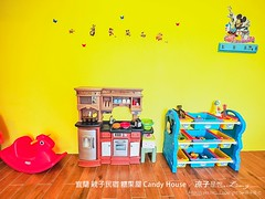 宜蘭 親子民宿 糖果屋 Candy House 15 (slan0218) Tags: 宜蘭 親子民宿 糖果屋 candy house 15