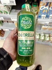 Chorella drink (m_y_eda) Tags: 瓶子 瓶 ขวด കുപ്പി ಬಾಟಲಿ సీసా புட்டி بوتڵ بوتل بطری פלאש בקבוק шише пляшка лонхо лаг бутылка бутилка боца φιάλη tecontli sticlă şişe shishja pudele pudel molangi láhev gendul garrafa flesj fles flassche flaske flaska flasche fläsch dhalo chai butelka butelis buteli buteglia buidéal buddel boutèy bouteille bottle bottiglia botol botila botelo botella botelkė botal bosa boca bhodhoro chlorella