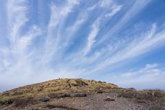 20190416a73_7213 (Gansan00) Tags: ilce7m3 α7ⅲ sony japan 大分 oita 日本 九重連峰 登山 landscape snaps ブラリ旅 04月 fe24105f4 trekking travelphotography