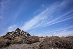 20190416a73_7196 (Gansan00) Tags: ilce7m3 α7ⅲ sony japan 大分 oita 日本 九重連峰 登山 landscape snaps ブラリ旅 04月 fe24105f4 trekking travelphotography