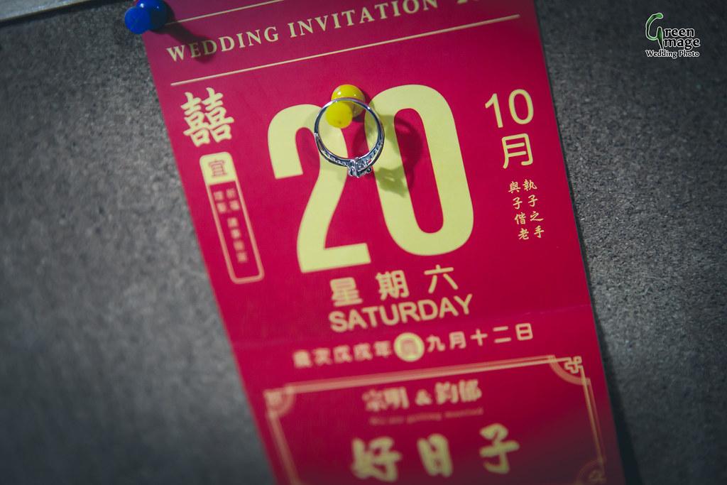 1020 Wedding Day(R)-23