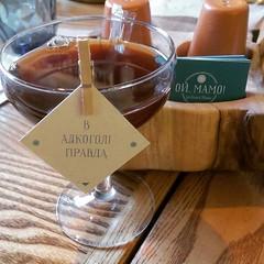 #Глінтвейн - приємний #подарунок у ресторані @oy_mamo Mulled #wine - a #gift in a @oy_mamo restaurant #MulledWine #Sakartvelo #Georgia #georgianwine #winesofinstagram #winestagram #winetime #wines #wineoclock #wineoftheday #instawine #საქართველო #ქართული (_kikoin) Tags: глінтвейн приємний подарунок у ресторані oymamo mulled wine gift restaurant mulledwine sakartvelo georgia georgianwine winesofinstagram winestagram winetime wines wineoclock wineoftheday instawine საქართველო ქართული ღვინო вино сакартвело грузія грузинське оймамо глинтвейн