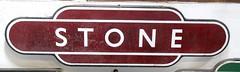 Stone totem (kitmasterbloke) Tags: launceston cornwall steamrailway vintage veteren museum tourist narrowgauge train railway steam locomotive