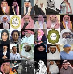 People of Saudi Arabia12 (rayanx93) Tags: people saudi arabia