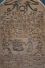 Stela of Sabu, With Address to the Living (1985-1795 BC) (Bri_J) Tags: britishmuseum london uk museum historymuseum nikon d7500 stela sabu addresstotheliving 12thdynasty ancientegypt hieroglyphics