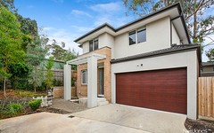 6 / 13-17 Moore Road, Vermont VIC