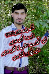 Syed Adnan Kazmi (( Lora Hazara  )) (syedadnankazmi) Tags: syed adnan kazmi lora hazara