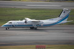 JA725A Dash8 Japan Coast Guard (JaffaPix +5 million views-thanks...) Tags: ja725a dash8 dhc8 japancoastguard jaffapix davejefferys tokyoairport japan aircraft airplane aeroplane aviation flying flight runway airline airliner hnd haneda tokyohaneda hanedaairport rjtt planespotting