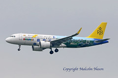 A320 V8-RBD ROYAL BRUNEI special colours (shanairpic) Tags: jetairliner passengerjet specialcolours taipei taoyuan a320 airbusa320 royalbrunei v8rbd